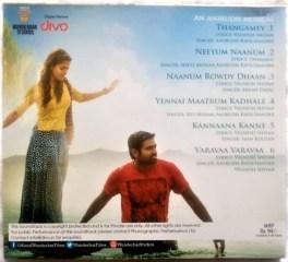 Naanum Rowdy Dhaan Tamil Audio Cd By Anirudh Ravichander