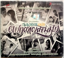 Neethaane En Ponvasantham Audio CD Tamil by Ilayaraaja