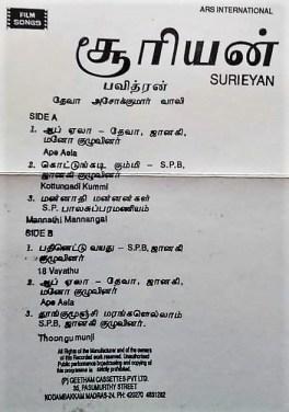 Suriyan Tamil Audio Cassette By Deva