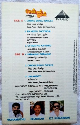Gentleman Tamil Audio Cassettes By A.R Rahman