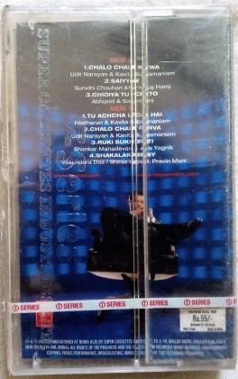 Nayak Hindi Audio Cassettes By A.R Rahman