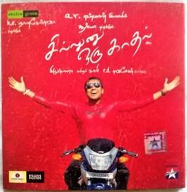 Sillunu Oru Kaadhal Tamil Audio Cd By A.R. Rahman