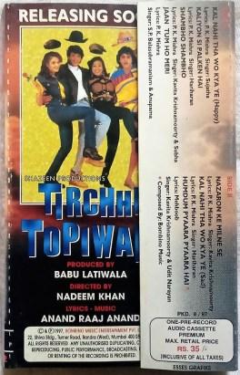 Vishwavidhaata Hindi Audio Cassettes By A.R Rahman