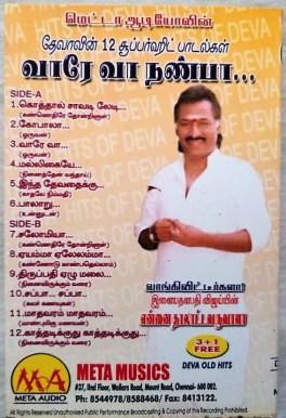 Devavin super hits songs vare va nanba Tamil Audio Cassettes