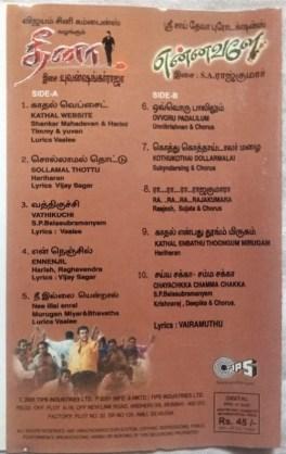 Dheena – Ennavale Tamil Audio Cassette