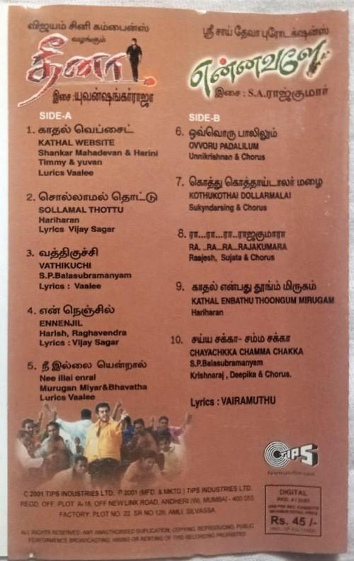 Dheena - Ennavale Tamil Audio Cassette (1)