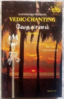 Ilairaja Presents Vedic Chanting Tamil Audio Cassettes