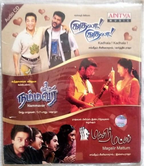 Kadhala Kadhala - Nammavar - Magalir Mattum Tamil Audio CD (2)