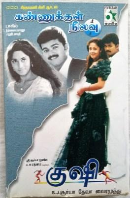 Kushi – Kannukkul Nilavu Tamil Audio Cassettes
