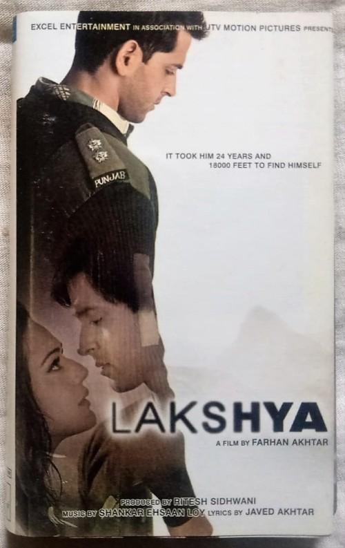Lakshya Hindi Audio Cassettes (2)