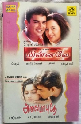 Minnale Alai Payuthey Tamil Audio Cassettes