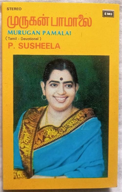 Murugan Pamalai P. Susheela Tamil Audio Cassettes (2)