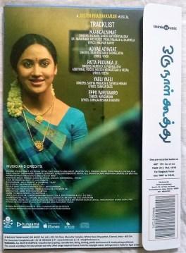 Oru Naal Koothu Tamil Audio cd By Justin Prabhakaran
