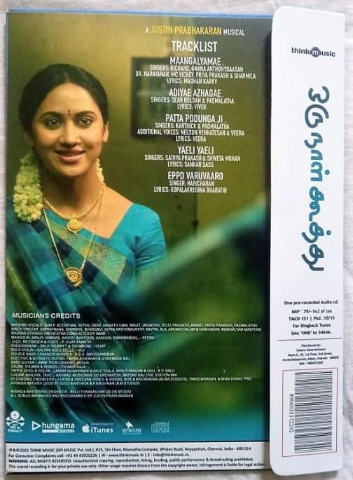 Oru Naal Koothu Tamil Audio cd By Justin Prabhakaran (1)