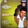 Pavitra - Thodarum - Uyirodu Uyiraga Tamil Audio CD (2)