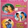 Poonthotta Kaavalkaaran - Pulan Visaranai - Ninaive Oru Sangeetham Tamil Audio cd by Ilaiyaraaja (1)