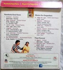 Poonthotta Kaavalkaaran – Pulan Visaranai – Ninaive Oru Sangeetham Tamil Audio cd by Ilaiyaraaja