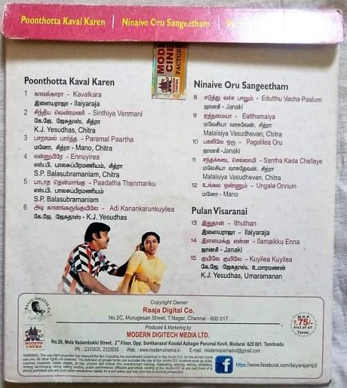 Poonthotta Kaavalkaaran - Pulan Visaranai - Ninaive Oru Sangeetham Tamil Audio cd by Ilaiyaraaja (2)