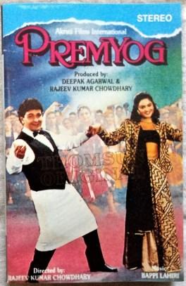 Premayog Hindi Audio Cassettes