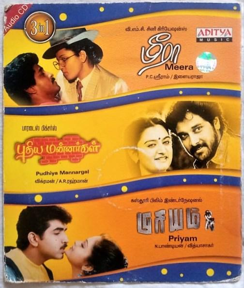 Pudhiya Mannargal - Meera - Priyam Tamil Audio Cd (2)