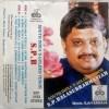 South India's Golden Tender S.P.Balasubrahmaniam Tamil Audio Cassettes (2)