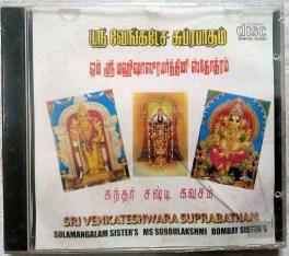 Sri Ventakeshwara Suprabatham Sulamangalam sisters's – Ms Subbulakshmi Bombay sisters Audio cd