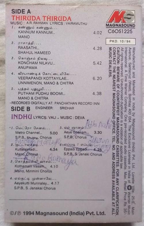 Thiruda Thiruda - Indhu Tamil Audio Cassettes (1)