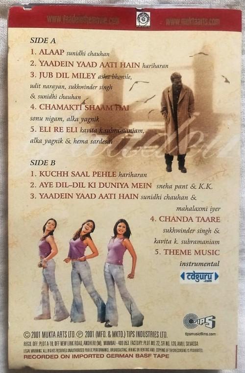 Yaadein Hindi Tamil Audio Cassettes (2)
