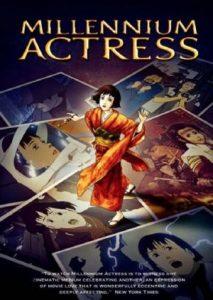 millennium-actress-341
