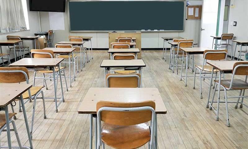 Mais de 3,7 mil cidades não têm data para retorno de aulas presenciais