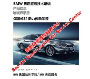 20192005 full set BMW Technical training Manual and SIP Video_Bmw technical documents_Technical