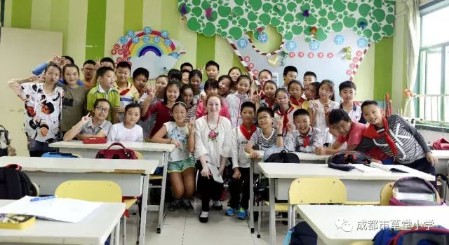 chengduClass