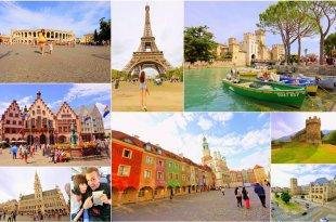 【愛戀在歐洲】我的環遊歐洲美拍小短片♥