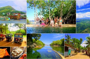 【菲律賓】純樸可愛的島上風光和小鎮美食♥科隆島Coron
