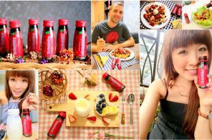 【飲品】白蘭氏活顏馥莓飲蹦出新滋味♥歐洲人最愛的滿滿莓果精華給我好氣色