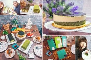 【美食】日本京都超人氣甜點 KYOTO VENETO♥京都抹茶與義大利起司的甜蜜愛戀