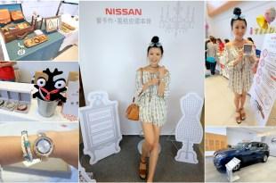 【活動】NISSAN愛手作風格皮環串珠♥用愛編織屬於自己的故事