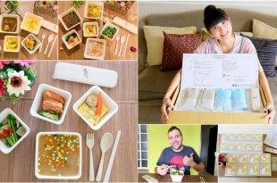【孕】豐富健康美味的大葉漢品月子餐試吃♥全台一日一送月子餐