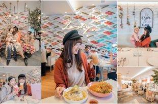 【中壢美食】Lady nara桃園中壢SOGO店♥夢幻又美味的曼谷新泰式料理