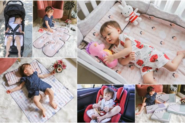 【育兒】炎炎夏日寶貝們必備的涼感好物,讓寶寶涼爽舒適好眠♥韓國Lolbaby超涼感蒟蒻床墊、推車墊