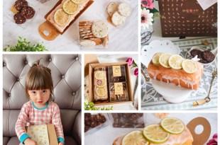 【孕】寶寶彌月蛋糕首選♥「topo+ cafe'拓樸本然」檸檬柳橙磅蛋糕+手工餅乾(文末專屬優惠折扣碼)