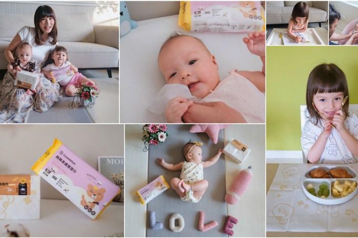 【育兒】守護寶貝的紙(質)感生活,品味美好日子♥妙妙熊純棉柔膚寶寶巾+寶寶香氛餐墊紙