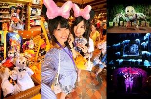 【香港】香港迪士尼樂園奇妙之旅♥萬聖節迪士尼黑色世界