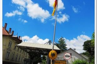 【愛戀在德瑞】我們在瑞士Basel的迷路小插曲♥