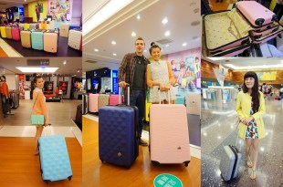 【旅行小物】手牽手拉著MJ-BOX行李箱環遊世界去♥