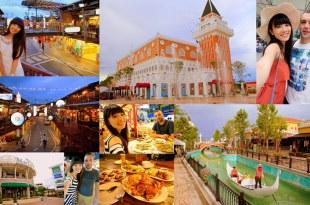 【泰國】華欣HUA HIN三日遊♥華欣夜市+The Venezia Hua Hin小威尼斯+Plearn Wan華欣老街+Chomtalay海邊餐廳+Hua Hin Market Village