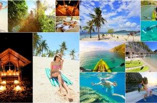 【菲律賓】戀上巴拉望Palawan♥一島一飯店的阿普莉度假村全包式活動