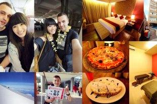 【巴里島Bali】峇里島浪漫之旅啟程DAY 1♥中華航空直飛+體驗熱石按摩+小義大利餐廳+Cipaganti Legian Hotel