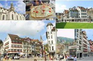 【愛戀在瑞士】漫步在瑞士St.Gallen的一日輕旅行♥