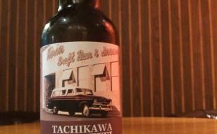 立川エリアのバーのみで提供「Tachikawa Graffiti」~口当たりの柔らかいIPA(インディア・ペールエール)